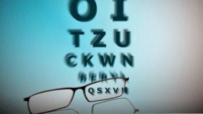 L'astigmatie